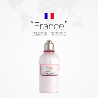 L'occitane欧舒丹玫瑰之心润肤露250ml美白保湿身体乳液滋润秋冬