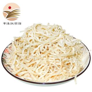 直播专享 : 鑫民窑  高筋饼丝炒饼 5斤