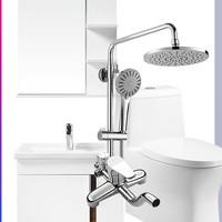 HEGII 恒洁 卫生间组合套装(花洒+165马桶 305mm+6018N浴室柜 60cm)