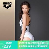 arena 阿瑞娜 arena阿瑞娜泳衣女温泉连体性感泳装显瘦大码游泳衣