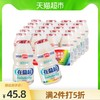 盼盼饮品在益起乳酸菌经典原味100ml*20瓶整件早餐酸奶牛奶助消化(原味)
