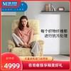 LAZBOY乐至宝全进口功能客厅沙发布艺单人椅子现代简约16档位躺椅