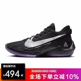 NIKE 耐克 NIKE耐克 男子ZOOM FREAK 2运动篮球鞋 CK5825-005 CK5825-005 41