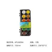 M&G 晨光  APLN6564 固体水彩颜料 12色