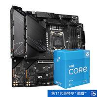 intel 英特尔 Intel/英特尔11代酷睿i5-11400F搭技嘉B560DIY电脑主板CPU板U套装