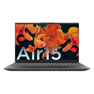 Lenovo 联想 小新 Air15 2021款 锐龙版 15.6英寸笔记本电脑(R7-5700U、16GB、512GB SSD)