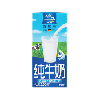 OLDENBURGER 欧德堡 全脂纯牛奶 原味