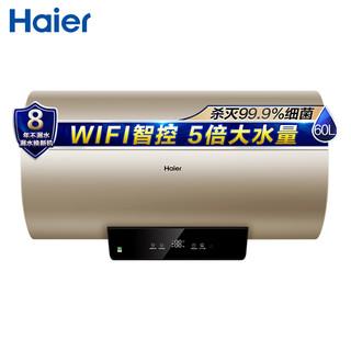 Haier 海尔 Haier/海尔60升电热水器EC6001-KM(U1) WIFI智控 健康抑菌 ECO节能 5倍大水量 彩金外观