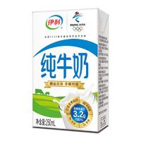 16日0点、88VIP:yili 伊利 纯牛奶 250ml*24盒