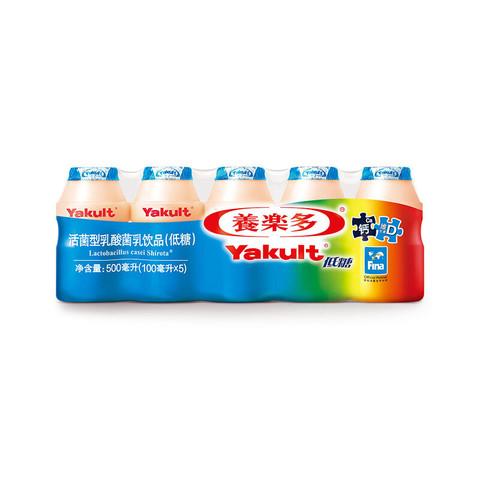 Yakult 养乐多 养乐多 活菌型乳酸菌饮料 100ml*5(一排5瓶) 低糖(2件起售)(新老包装随机发货)