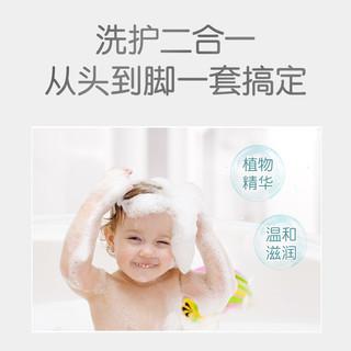 婴儿洗护豪华套装桃子水洗发沐浴护臀膏 春夏【贝亲官方旗舰店】