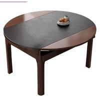 客家木匠 火烧石伸缩实木圆桌 1.2m