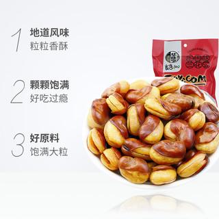华味亨牛汁兰花豆208g牛肉味蚕豆怪味豆果仁炒货休闲零食品小吃