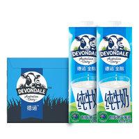 88VIP:DEVONDALE 德运 纯牛奶   200ml*24盒