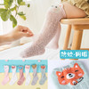 婴儿袜子春夏薄款网眼袜女宝宝长筒防蚊袜新生儿儿童袜 S