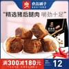 满减【良品铺子-猪肉粒98g】肉干肉脯肉类零食小吃熟食休闲食品(XO酱味98g-、其它)