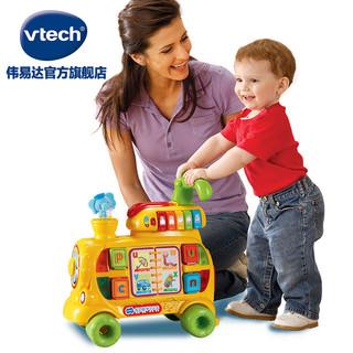 VTech伟易达多功能学习火车踏行车学习英语数字积木玩具 益智玩具(多功能学习火车 80-076618)