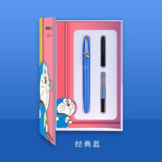 Pimio 毕加索 &哆啦A梦联名款 931 钢笔礼盒套装