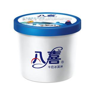 BAXY 八喜 冰淇淋 地中海海盐 1100g