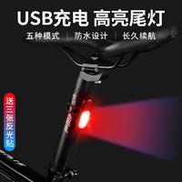 usb充电自行车尾灯山地车夜间骑行青蛙灯夜骑儿童单车平衡闪光灯