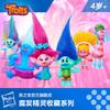 孩之宝  魔发精灵Troll Town收藏系列人偶娃娃儿童玩具礼物(布兰奇故事情景套装(清仓)、均码)