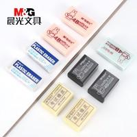 M&G 晨光 M&G 晨光 AXPNO787 橡皮擦 花色 12个组合装