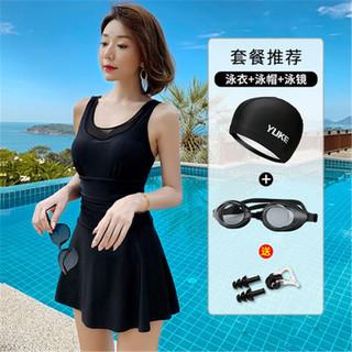 YUKE 羽克 28957676855 女士泳衣