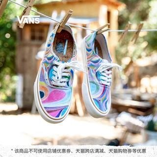 VANS 范斯 Vans范斯官方 彩虹纹男鞋女鞋Authentic低帮帆布鞋休闲鞋