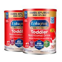MeadJohnson Nutrition 美赞臣 美赞臣美版配方婴幼儿奶粉3段907g*2罐婴儿原装进口营养牛奶粉