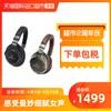 Audio Technica/铁三角ATH-MRS7b头戴式带麦HIFI耳机适用苹果手机