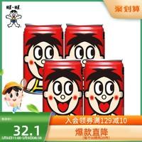 旺旺 旺仔牛奶145ml*4*3组合装铁罐早餐牛奶儿童牛奶含乳制品