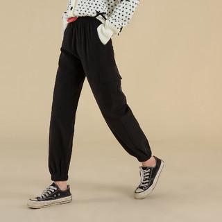 THE NEXT 休闲裤女新款春季宽松显瘦束脚工装裤长裤子女萝卜裤