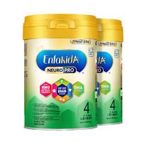 美赞臣 HMO系列 婴幼儿配方奶粉 4段(3-6岁)900克*2罐