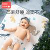 babycare婴儿苎麻凉席儿童透气防螨新生儿幼儿园宝宝婴儿床凉席夏(100cm×56cm、奥汀蓝)