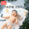 babycare婴儿苎麻凉席儿童透气防螨新生儿幼儿园宝宝婴儿床凉席夏(100cm×56cm、科梅蒂花园)