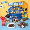 奥利奥夹心饼干巧克力味原味网红零食解馋儿童小零食大礼包散装(奥利奥蓝色礼盒)