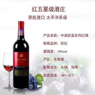 中澳凯富(Cnaukaefer)葡萄酒 澳洲红五星酒庄原瓶进口红酒 凯富红牌 750ml*6