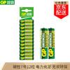 超霸(GP)5号7号电池12颗/条装绿色无汞环保碳性五号AA七号AAA儿童玩具专用电池 12粒7号条装