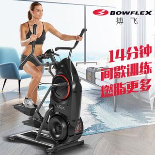 美国搏飞/Bowflex迈迅复合椭圆机登山椭圆机家用静音漫步机登山训练健身器材M3 黑色