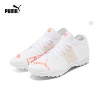 PUMA 彪马 FUTURE TT 106392 男子人造草坪足球鞋