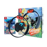 Nintendo 任天堂 任天堂switch健身环大冒险套装
