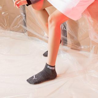 彪马 舒适弹力袜子女士基本短筒运动短袜 黑灰组合