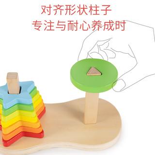 彩虹塔叠叠乐套圈圈积木周岁宝宝益智玩具婴儿童早教1一两0半小孩