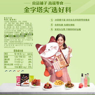 【良品铺子巨型零食大礼包】猪饲料整箱休闲食品网红零食小吃一箱