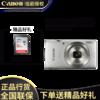 佳能(Canon)数码相机 卡片机 家用旅游照相机IXUS 175/285 IXUS 175银色