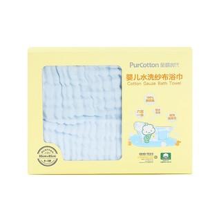全棉时代儿童宝宝浴巾婴儿新生儿纯棉吸水纱布6层洗澡巾冬天厚款