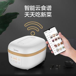 美的电饭煲 家用4L大容量智能家电IH大火力多功能蒸米煮饭锅