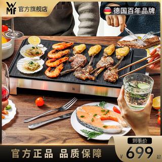 德国WMF电烤炉烧烤炉烤肉机烤盘肉串机铁板烧无烟煎肉家用小型