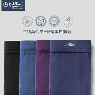 goldlion 金利来  GMB02210-F 男士内裤 4条装