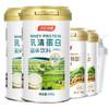 汤臣倍健 乳清蛋白粉固体饮料(乳清400g*2+植物蛋白粉150g*2+摇摇杯)75%蛋白质含量 蛋白质粉